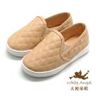天使童鞋-D380 格菱紋休閒鞋(中-大童)-百搭米色