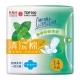 康乃馨清涼棉衛生棉 一般流量14片 product thumbnail 1