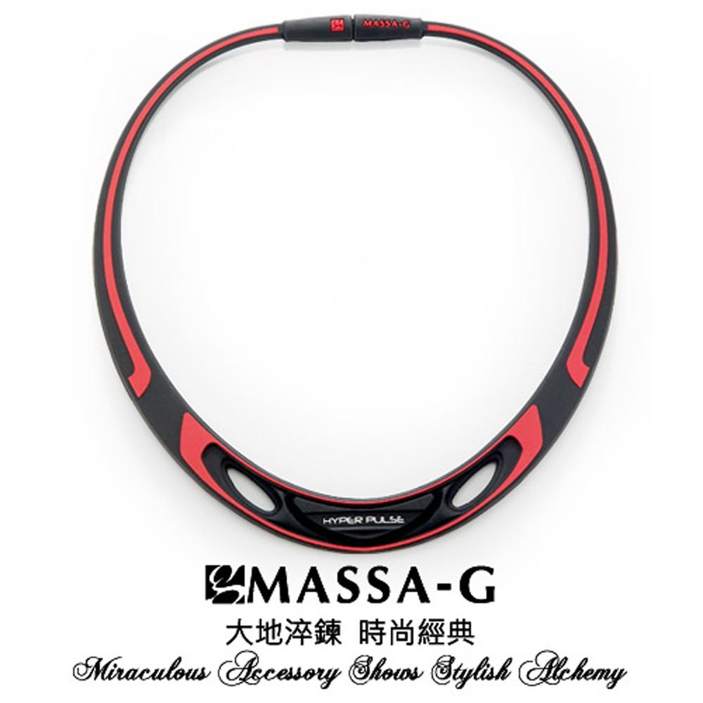 MASSA-G 【Hyper Pulse 黑武士-紅】鍺鈦項圈