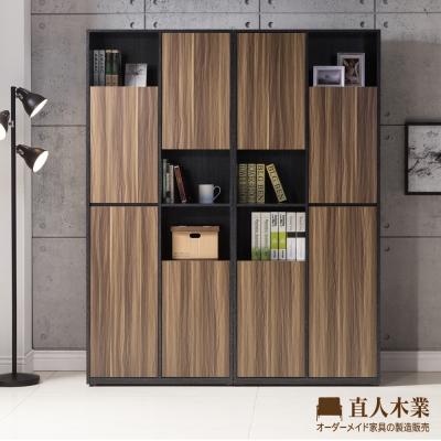 日本直人木業-KNOW輕工業風160CM書櫃(160x40x197cm)