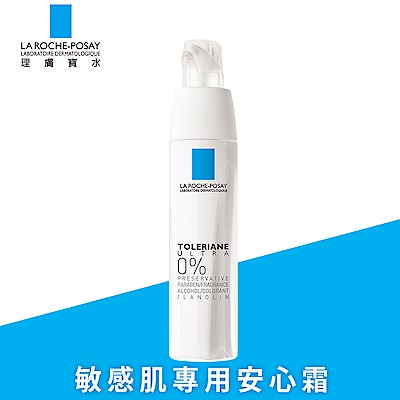 24H送到-理膚寶水多容安極效舒緩修護精華乳潤澤型