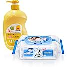 貝恩 NEW嬰兒保養柔濕巾/箱+黃色小鴨 奶瓶洗潔劑罐裝