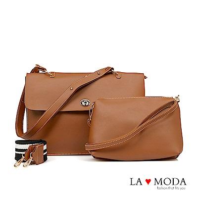 La Moda 通勤旅行大容量多種背法肩背斜背子母包(棕)