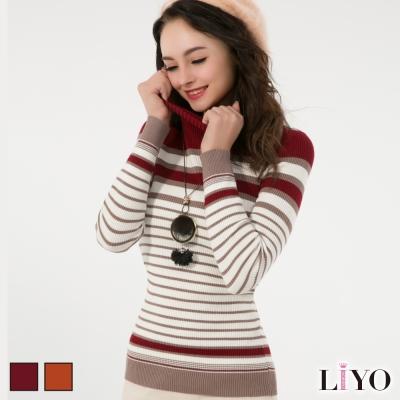 LIYO理優高領撞色條紋針織上衣(暗紅,橘)S-L