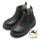 天使童鞋 全真皮中性百搭短靴(中大童) 黑 E725