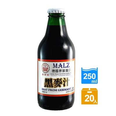 崇德發 手轉易開瓶黑麥汁(250mlx20瓶)