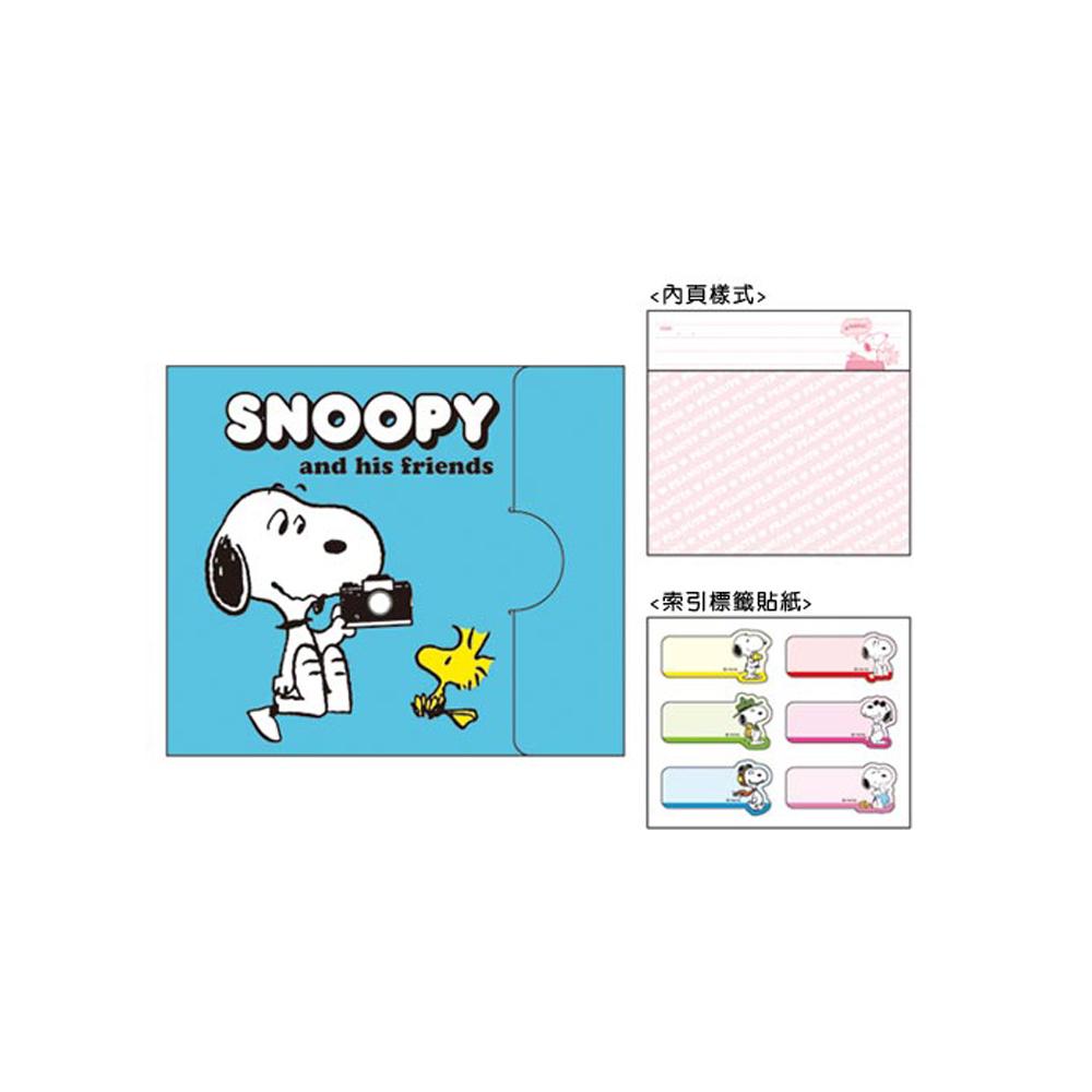 《Sanrio》SNOOPY口袋式相本