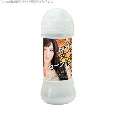 日本NPG 藤嶋唯 女優淫臭體愛潤滑液 200ml(快速到貨)