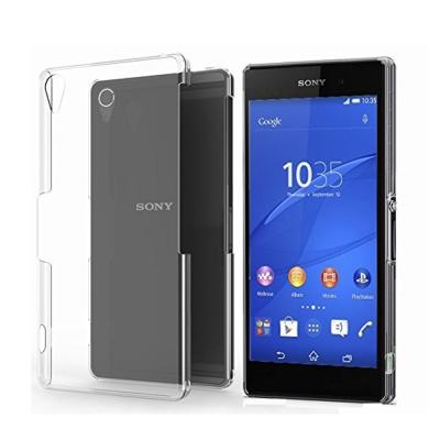 透明殼專家超值組Sony Xperia Z3超薄.抗刮.高透光保護殼+9H鋼化玻...