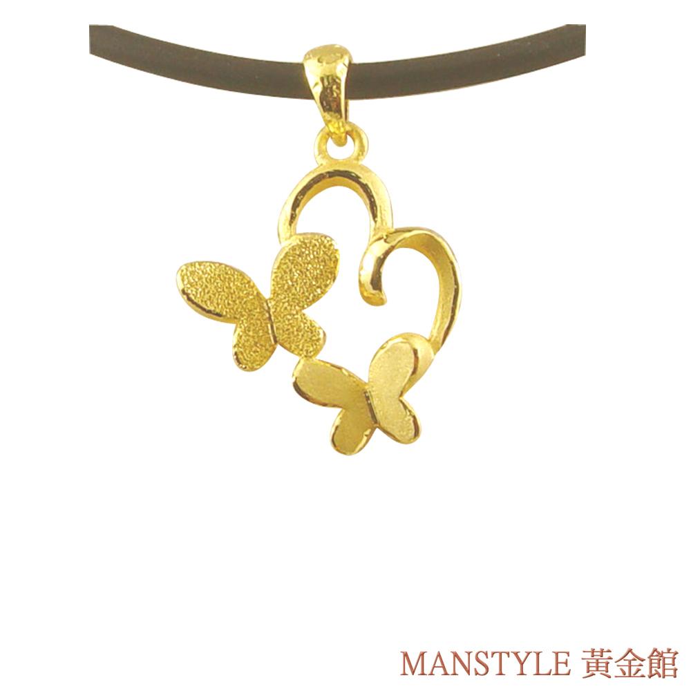 MANSTYLE「雙雙飛舞」黃金墜