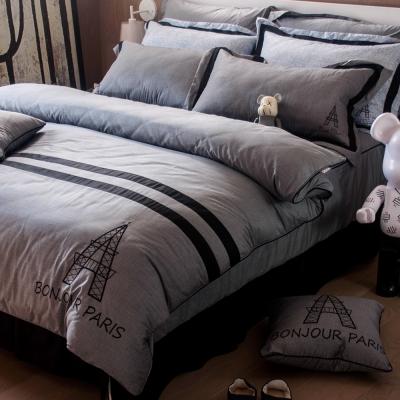 OLIVIA  奧斯汀 深灰 加大雙人床罩兩用被套五件組 設計師系列
