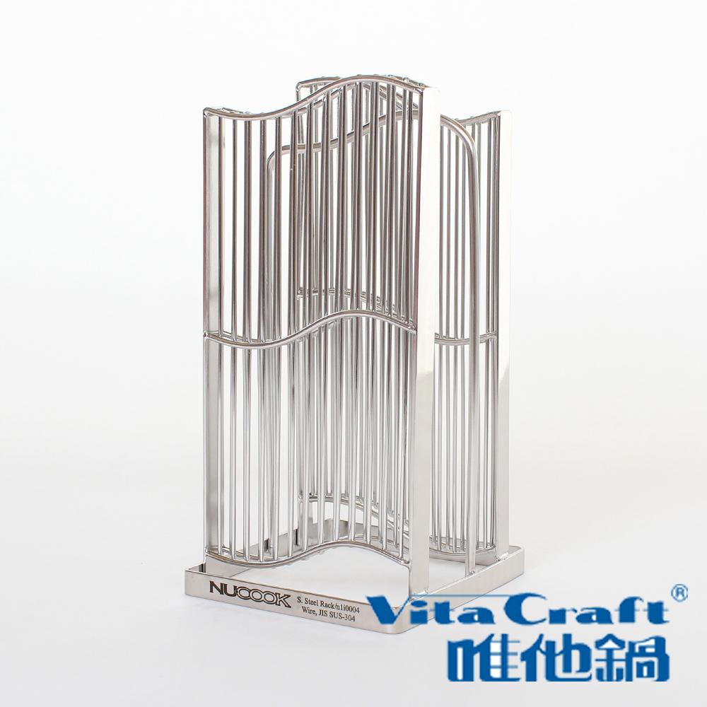 [百選指定廚具]美國VitaCraft唯他鍋 不銹鋼砧板刀具架