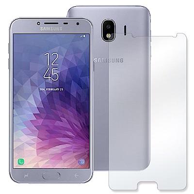 LUCCIDA SAMSUNG Galaxy J4 9H防爆玻璃貼