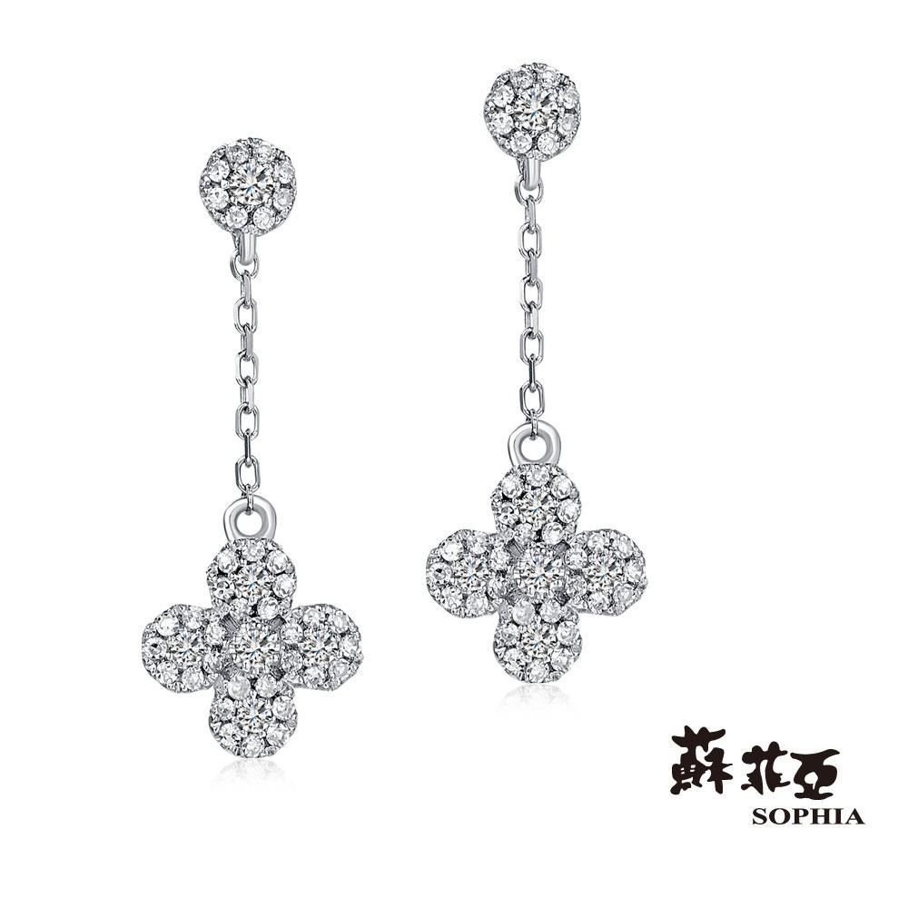 蘇菲亞SOPHIA - YUMI系列四 花朵造型垂墜式鑽石耳環