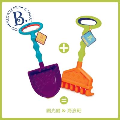 【麗嬰房】美國 B.Toys 陽光鏟+海浪耙