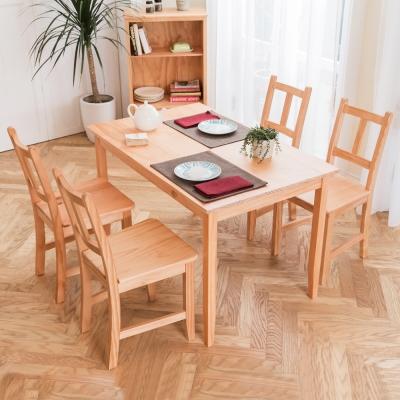 CiS自然行實木家具- 南法實木餐桌椅組一桌四椅 74x118公分/柚木色+原木椅墊
