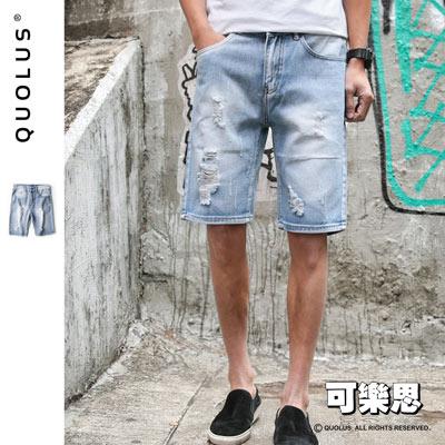 可樂思 淺藍復古水洗磨破牛仔短褲