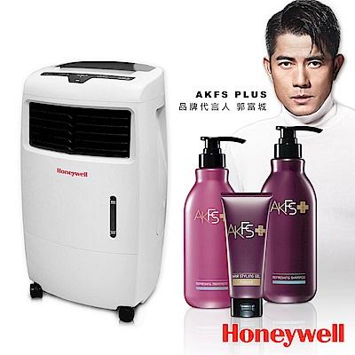 美國Honeywell移動式空氣水冷氣-CL25AE 送郭富城AKFS PLUS專業髮品組