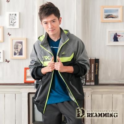 Dreamming-極簡T90撞色休閒運動連帽外套-共二色