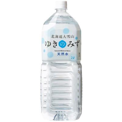 北海道大雪山 天然礦泉水(2000ml)