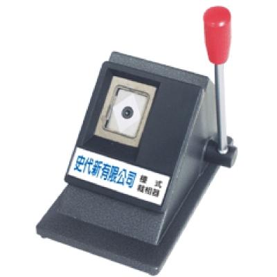 D2532 切相機2.5X3.2CM