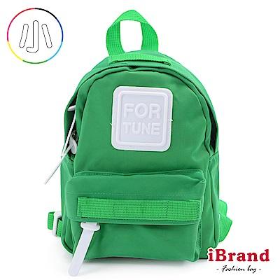 iBrand 漾彩輕時尚親子尼龍後背包(小)-綠