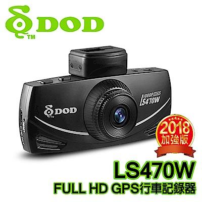 DOD-LS470W-Full-HD-1080P