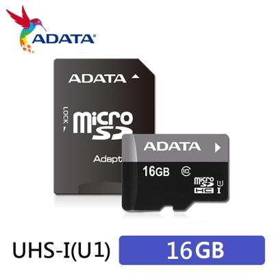 威剛 Premier microSDHC UHS-I U1 16G記憶卡(附轉卡)