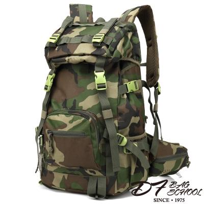 DF BAGSCHOOL - 荒野大地尼龍款大容量後背包-共2色
