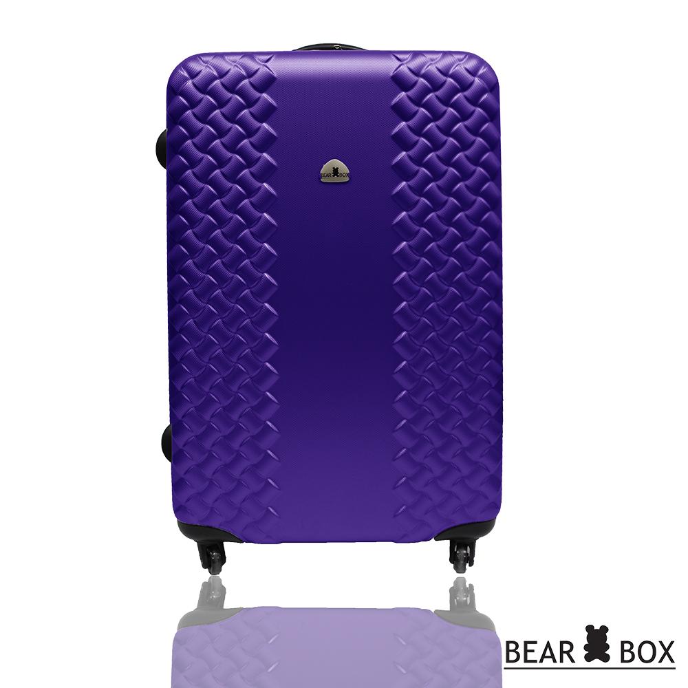 Bear box編織風情系列ABS霧面輕硬殼行李箱28吋-紫色