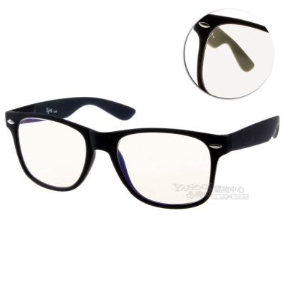 Ejing 抗藍光護眼眼鏡/共三色#EJ5184