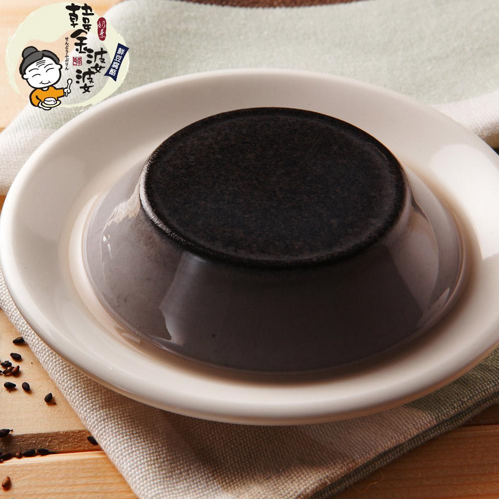 韓金婆婆 竹碳芝麻豆腐奶酪2盒(6入/盒)