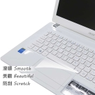 EZstick ACER Aspire V3-371 專用 TOUCH PAD 抗刮保護貼