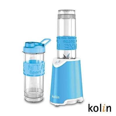 [時時樂]歌林隨行杯冰沙果汁機(雙杯藍)KJE-MNR572B
