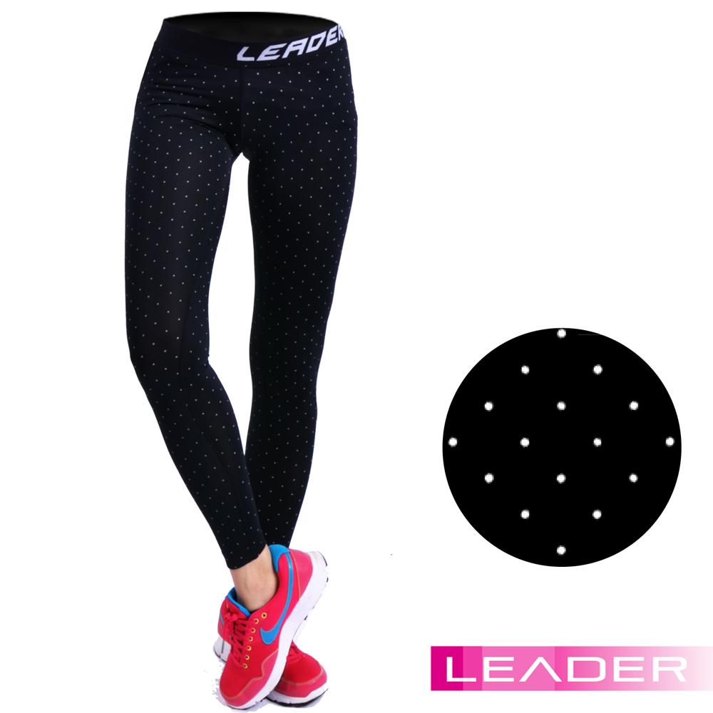 壓縮緊身褲 運動專用 D系列 吸排透氣 黑色小點 Leader