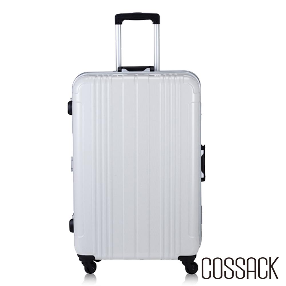 Cossack - PRACTICAL 1實質 - 26吋PC鋁框行李箱(碳白)