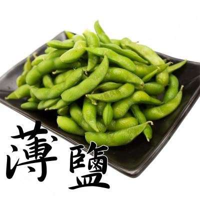 神農良食 神農獎毛豆-薄鹽5包組(400g/包)