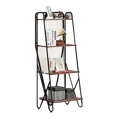 品家居 伊拉朵2尺開放式書櫃-60x46x160cm免組