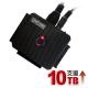 伽利略 旗艦版 SATA&IDE TO USB3.0 光速線 product thumbnail 1