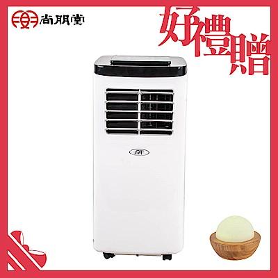 尚朋堂冷氣-清淨雙效移動式空調SCL-08K