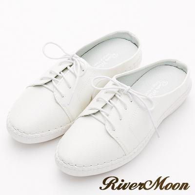 River&Moon大尺碼-超Q軟縫線綁帶穆勒超纖休閒小白鞋