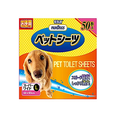 【PamDogs幫狗適】寵物除臭尿布/尿墊增量包50片 L-90X60cm(超值兩入)