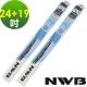 日本NWB AQUA/硬骨雨刷 24+19吋 product thumbnail 1
