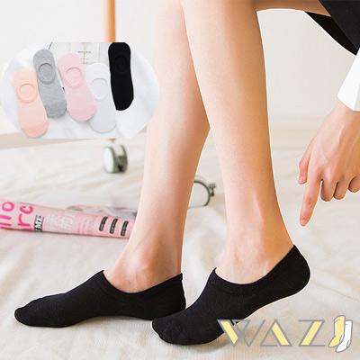 Wazi-透氣網眼單色踝襪隱形襪 (1組五入)