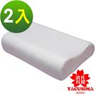 日本濱川佐櫻人體工學型乳膠枕-2入