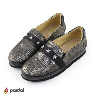 Paidal星星鉚釘龐克輕運動休閒鞋樂福鞋-科技銀