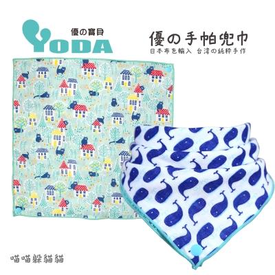 YoDa 優手帕兜巾-喵喵躲貓貓