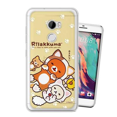 日本授權正版 拉拉熊/Rilakkuma HTC One X10 變裝彩繪手機殼(狐狸黃)