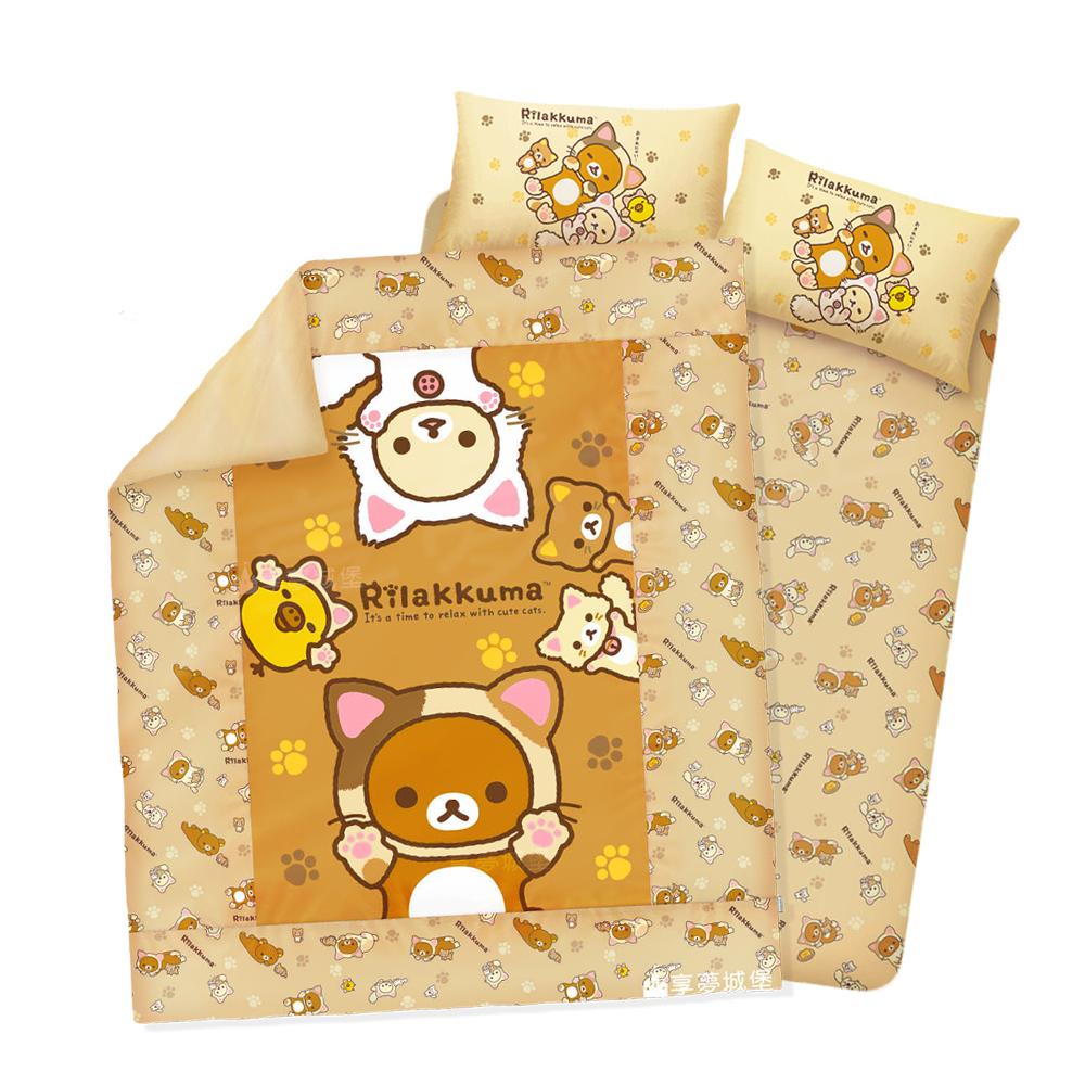 享夢城堡 雙人床包薄被套四件組-拉拉熊Rilakkuma 可愛變身貓-棕
