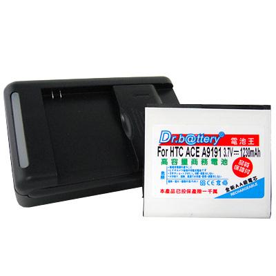 電池王 SAMSUNG S5830 系列高容量配件組